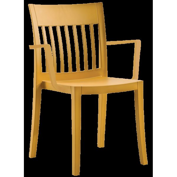 Кресло Papatya Eden-K тёмно-жёл...