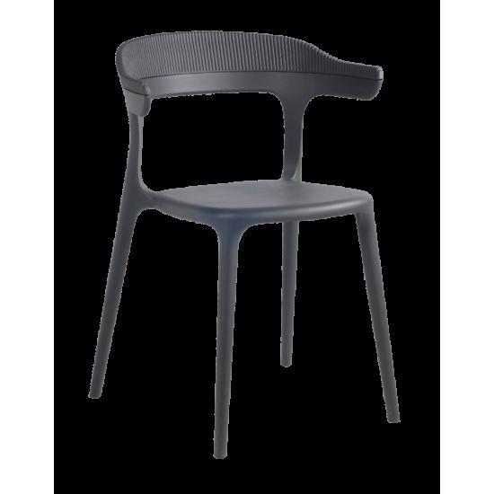 Кресло Papatya Luna-Stripe антрацит сиденье, верх антрацит