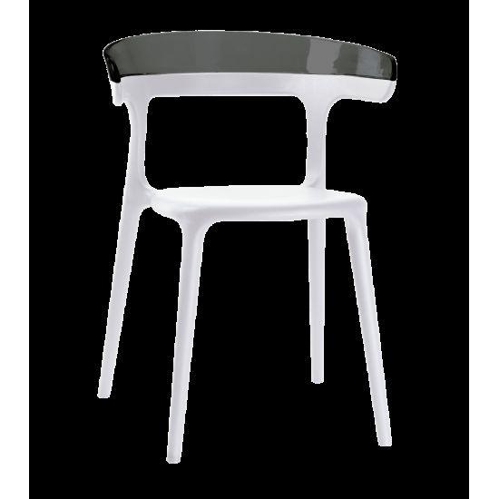 Кресло Papatya Luna белое сиденье, верх прозрачно-дымчатый