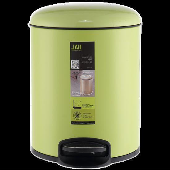 Ведро для мусора с педалью JAH 12 л зеленое