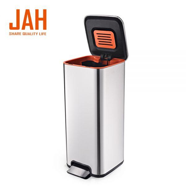 Ведро для мусора с педалью JAH 7 л серебряный металлик с внутренним ведром