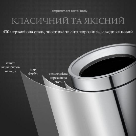 Ведро для мусора JAH 8 л круглое металлик без крышки с внутренним ведром
